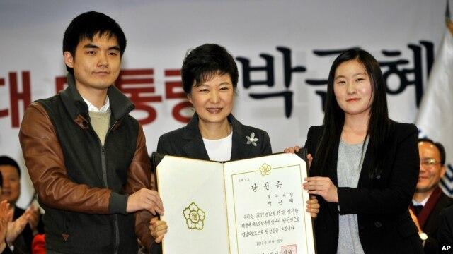 Seroka Koreya Başûr ya nûhilbijartî Park Geun-hye îro Pêncşemê belgeya qezenckirinê werdigire