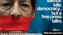 Poster Hari Kebebasan Pers Sedunia 2014 yang diprakarsai oleh PBB (Foto: dok).