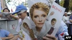 Демонстрация в поддержку Юлии Тимошенко