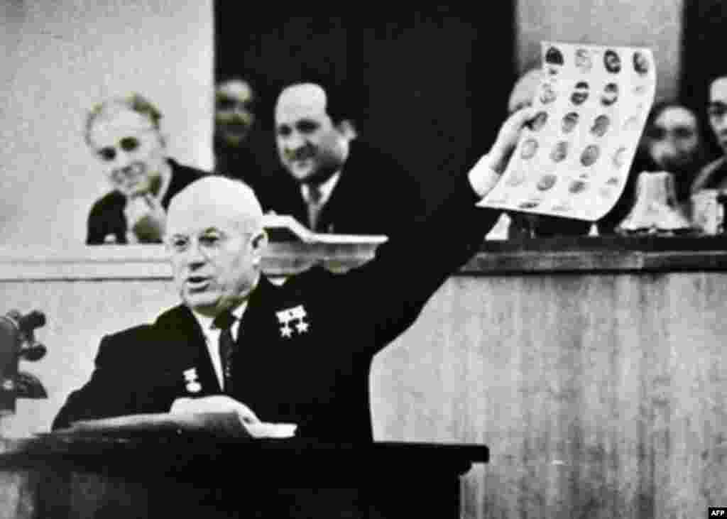 Гэри Пауэрс - Джеймс Бонд «холодной войны»