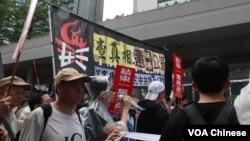 香港人6月30日上街游行