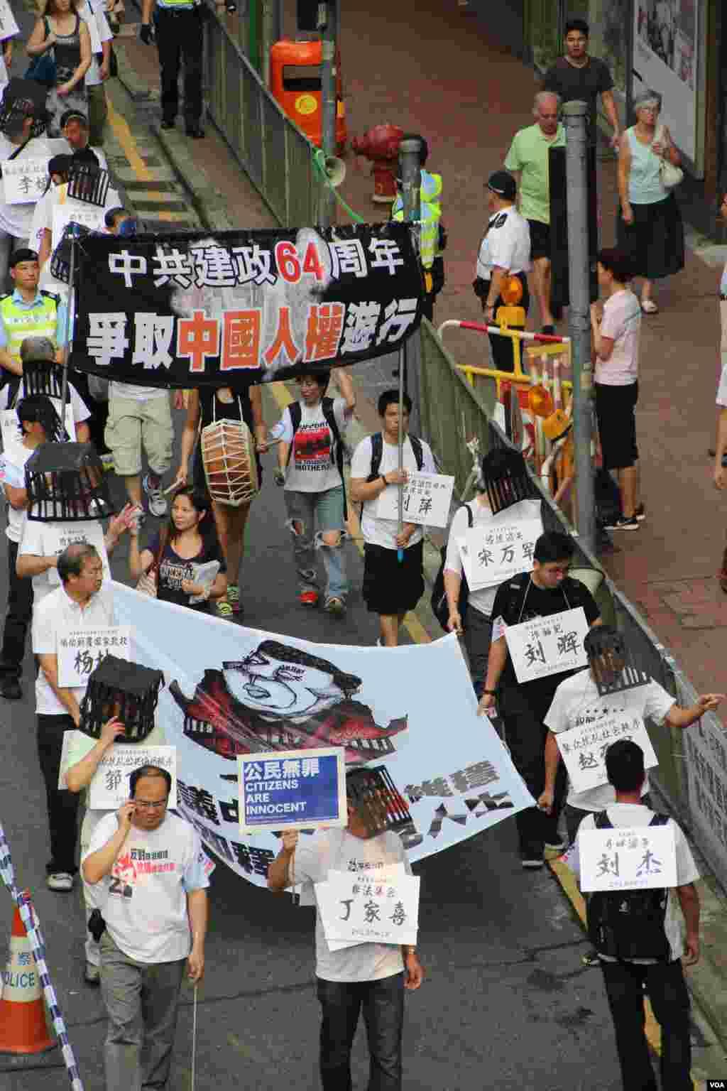 香港支联会等团体十一游行要求中共保障公民人权(美国之音海彦拍摄)