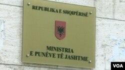 Ministria e Jashtme