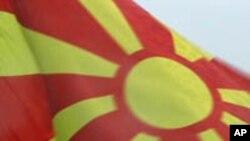 Американските сенатори со заложба за решавање на грчко-македонскиoт спор