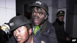 چین: کوئلہ کی کان میں دھماکے سے 28 افراد ہلاک