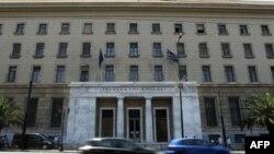 Здание Центрального Банка Греции
