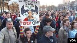 2013年春季莫斯科市中心的一次反政府示威。民众手举标语抗议当局利用法院迫害政治犯。类似集会目前已很难举行。(美国之音白桦拍摄)