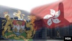 港英政府旗幟的影子近年來再度出現在香港的天空下(美國之音 譚嘉琪攝製)