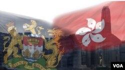 港英政府旗幟的影子近年來再度出現在香港的天空下(資料圖片 美國之音譚嘉琪拍攝)