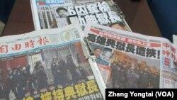 台灣媒體廣泛報導監獄囚犯挾持人質事件 (美國之音張永泰拍攝)