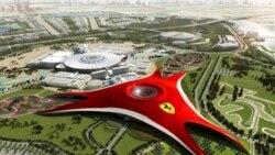 امارات متحده، ناحيه ای برای مالکيت صد در صدی شرکت های خارجی می سازد