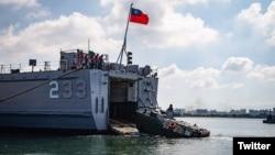 台湾汉光36号演习第2天,海军在左营军港为联合登陆作战操演进行准备(2020年7月14日, 取自台湾国防部推特)