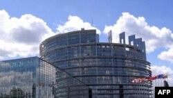 Європейський парламент