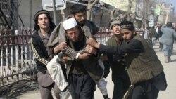 پنتاگون: اعتراضات استراتژی در افغانستان را تغییر نمی دهد