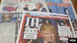 台灣媒體報道川普當選美國下屆總統(美國之音張永泰拍攝)