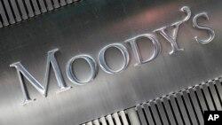 Kantor pusat lembaga pemeringkat internasional Moody's Investors Service di New York (foto: dok).