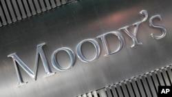 國際信用評級機構穆迪投資服務公司(Moody's Investors Service)