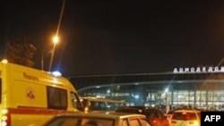 Sân bay Domodedovo ở Moscow, nơi xảy ra vụ khủng bố hồi tháng trước