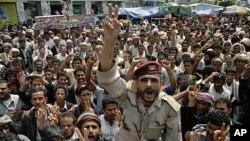 也门反对派活动人士举行反政府游行
