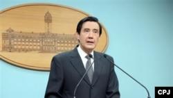台湾总统马英九(来自台湾总统府)