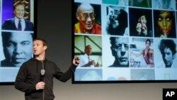 FILE - Facebook CEO Mark Zuckerberg speaks at Facebook headquarters in Menlo Park, California, March 7, 2013.