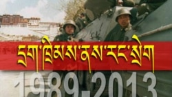 China's Tibet Policy Since The 1989 Declaration of Martial Law in Lhasa