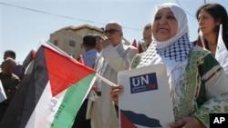 فلسطین کی رکنیت حاصل کرنے کی کوشش اور امریکہ کا ممکنہ ردعمل
