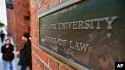邀请陈光诚赴美学习的纽约大学