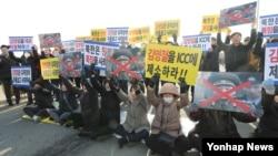 南韓民眾抗議北韓代表團來訪 (韓聯社)