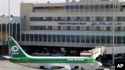 Международный аэропорт в Багдаде.