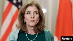Duta Besar Amerika Serikat untuk Jepang, Caroline Kennedy (Foto:dok).