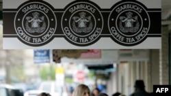 Starbucks против безработицы