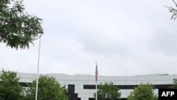 Trụ sở chính của Borders trong thành phố Ann Arbor, bang Michigan