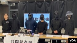 香港反送中民間記者會聯同多個工會組織宣佈,將吸取國際經驗開拓工運新戰線,堅持時代革命,爭取五大訴求。(美國之音 湯惠芸)