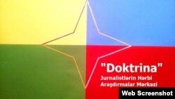 """""""Dokrtina"""" JHAM_logo"""
