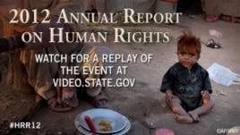 DASH: Gjendja e të drejtave të njeriut në Shqipëri