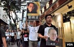 香港支聯會遊行要求北京釋放劉曉波。(美國之音湯惠芸)