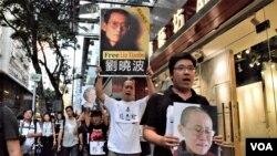 Мешканці Гонконга вимагають звільнення Лю Сяобо