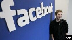 """Facebook'u Anlatan """"Social Network"""" Filmine İlgi Büyük"""