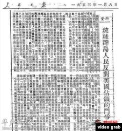 《人民日报》1953年1月8日一期的照片图像(网络截图)
