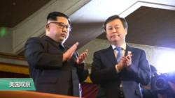 """专家视点(马海兵):北京是否仍求""""四国安全框架""""?"""
