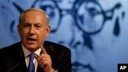 Ông Netanyahu tuyên bố sẽ làm tất cả mọi thứ trong quyền hạn của ông để bảo đảm phúc lợi và an ninh cho tất cả công dân của Israel.