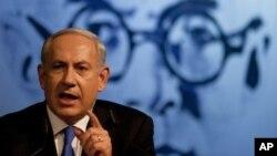 Thủ tướng Israel Benjamin Netanyahu phát biểu với các thành viên đảng Likud của ông ở Tel Aviv, ngày 6/5/2012