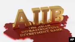 Logo Bank Investasi Infrastruktur Asia (AIIB).