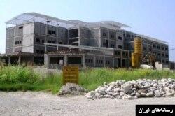 بیمارستان ناتمام ۲۰۵ تختخوابی تنکابن