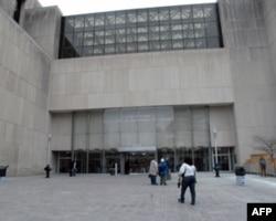 华盛顿市高级法院
