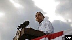 პრეზიდენტი ობამა ემიგრაციის კანონს გადახედავს