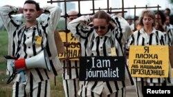 Акция протеста, организованная белорусскими журналистами (архивное фото)