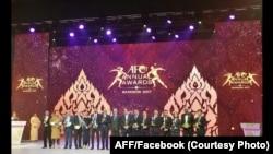 این محفل سالانۀ کنفدراسیون فوتبال آسیا در ۲۰۱۷ در بنکاک برگزار شده بود.