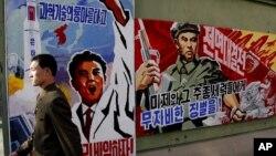 Північна Корея привела ракети у бойову готовність